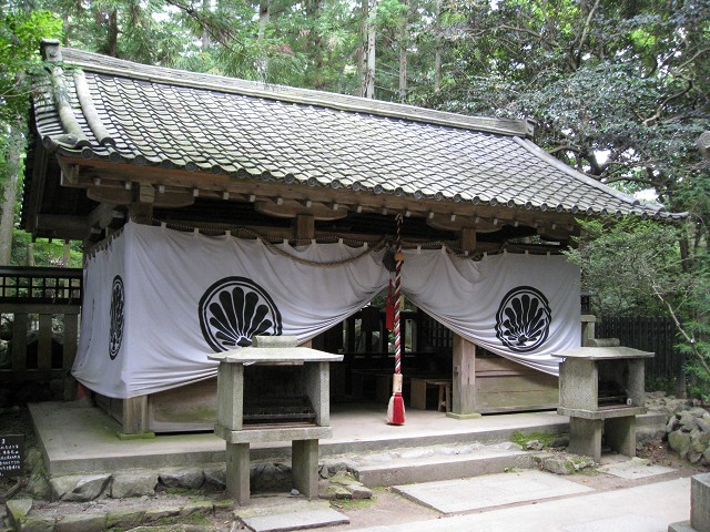 Reiki Energy Therapy birthplace